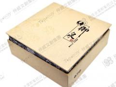 布料款式01-高級禮盒包裝