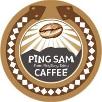 屏山有機咖啡