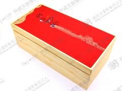 木盒款式06